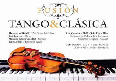 fusion tango